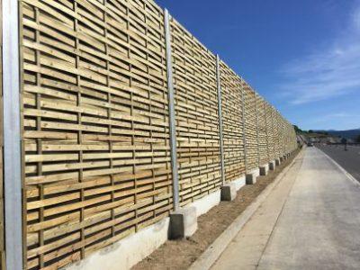 Drveni paneli protiv buke Križpolje-Hrvatska