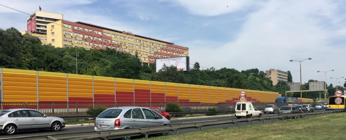 Zvučna barijera Hitna pomoč Beograd